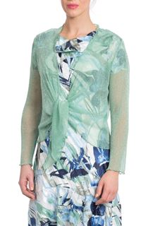 Anna Rose Sparkle Cover Up - Sage Green