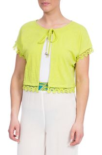 Short Sleeve Jersey Cover Up - Bright Lime